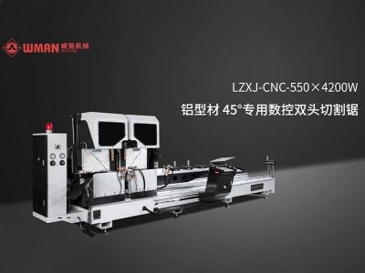 LZXJ-CNC-550×4200W铝型材45°专用数控双头切割锯