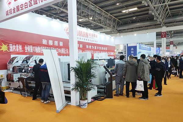 济南威曼机械设备有限公司2020中国国际门窗幕墙博览会现场